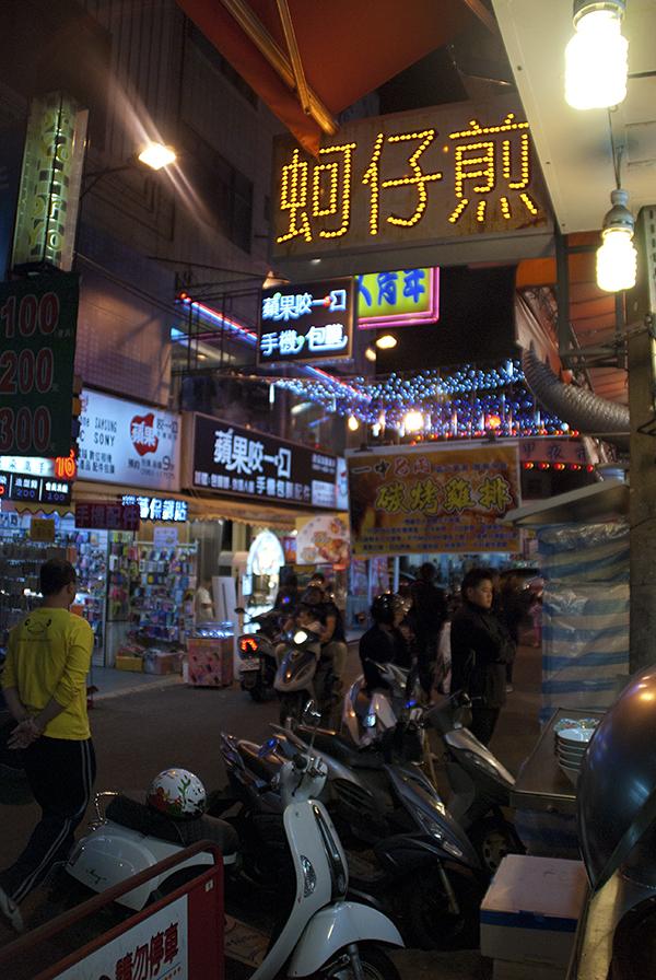 Fengjia Ye Shi 2