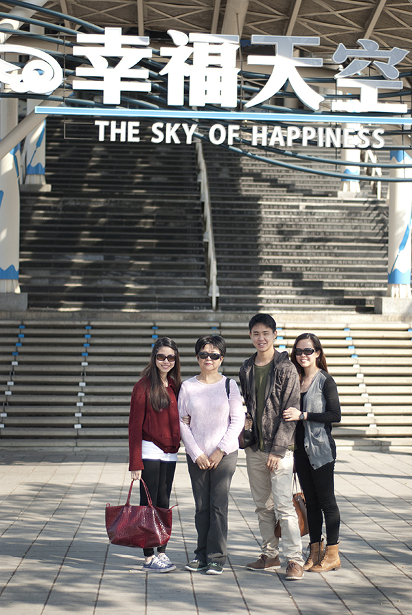 Sky of Happiness